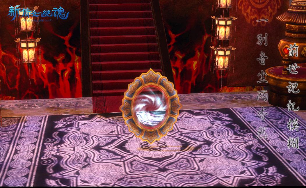 《新倩女幽魂》十世镜专题-二人临行喁喁,互诉衷肠